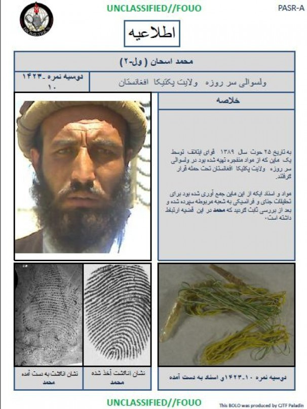 The wanted poster for Mohammad Ashan.